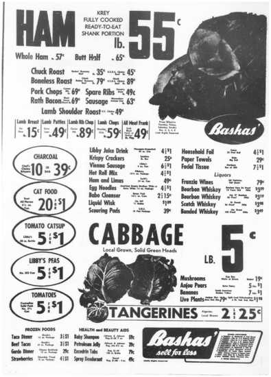 12-01-1965 - Page 3 .jpg